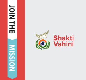 Previous<span>Shakti Vahini</span><i>&rarr;</i>
